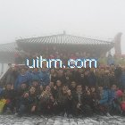 2014 hangzhou tour of UM team