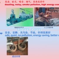 induction welding vehicle air conditioner vs common welding method