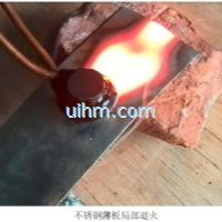 induction annealing parts for HSS plate